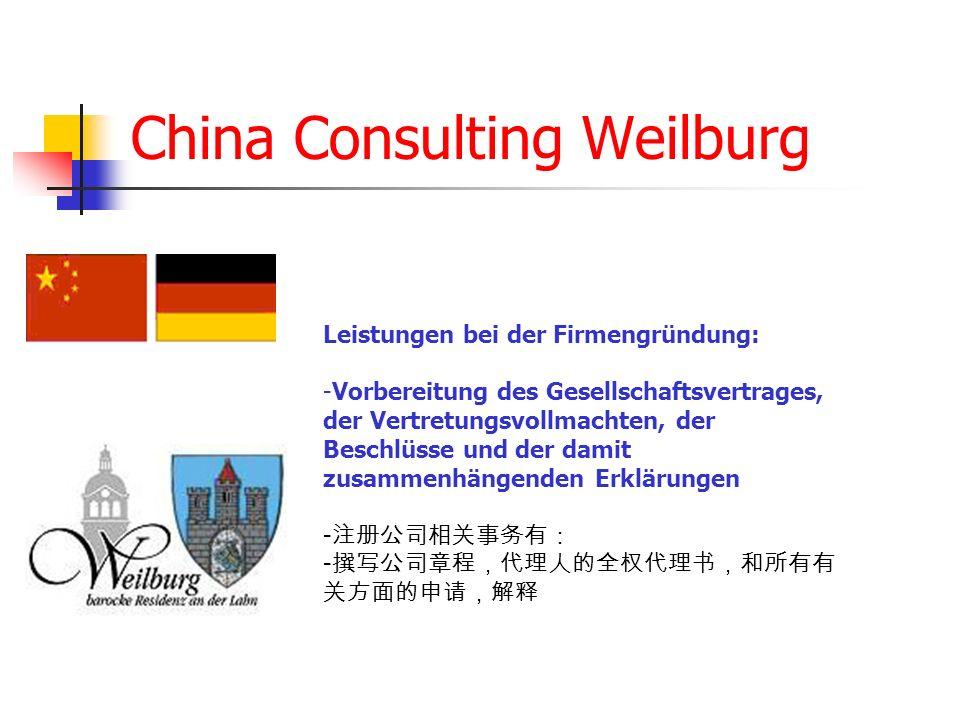 China Consulting Weilburg Leistungen bei der Firmengründung: -Vorbereitung des Gesellschaftsvertrages, der Vertretungsvollmachten, der Beschlüsse und