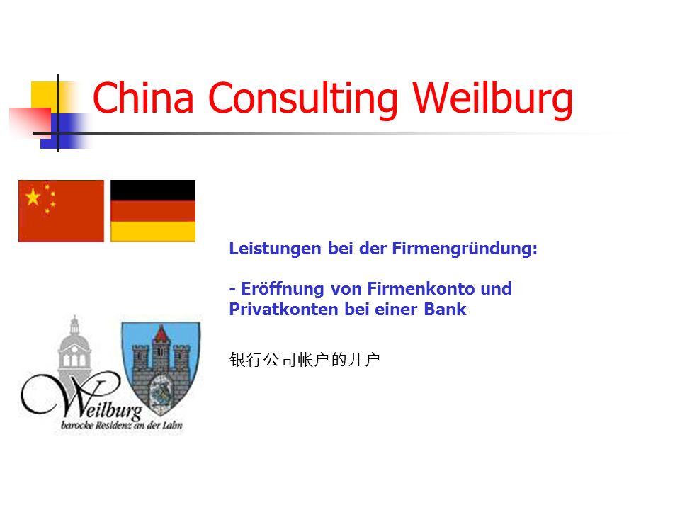 China Consulting Weilburg Leistungen bei der Firmengründung: - Eröffnung von Firmenkonto und Privatkonten bei einer Bank