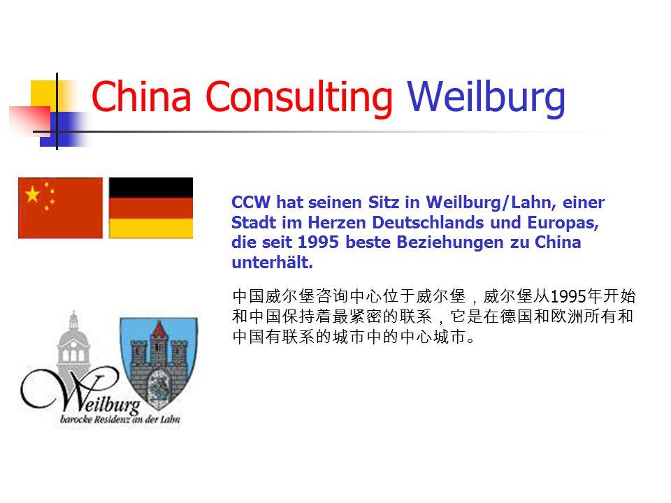 China Consulting Weilburg 1995 CCW hat seinen Sitz in Weilburg/Lahn, einer Stadt im Herzen Deutschlands und Europas, die seit 1995 beste Beziehungen z