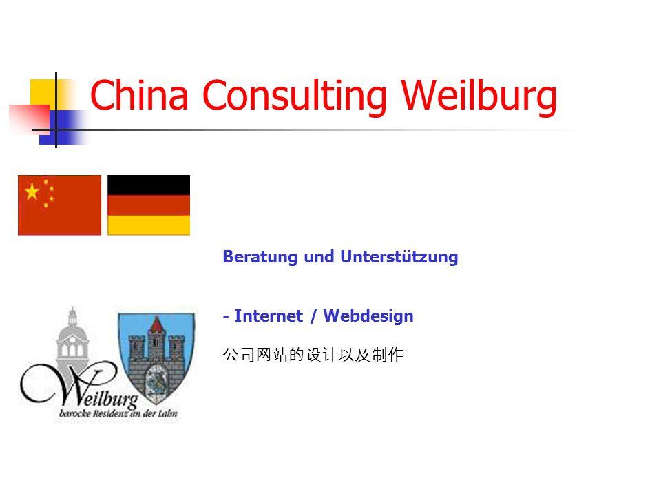 China Consulting Weilburg Beratung und Unterstützung - Internet / Webdesign