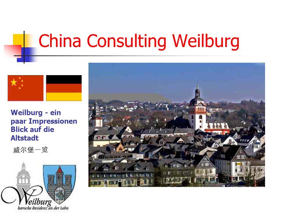 China Consulting Weilburg Weilburg - ein paar Impressionen Blick auf die Altstadt