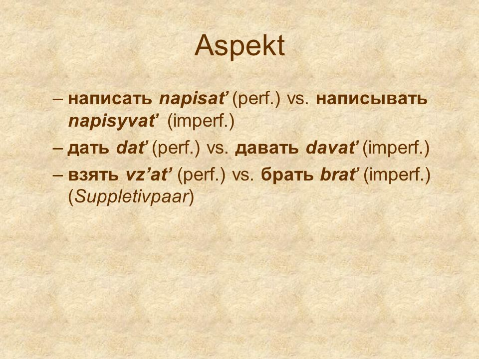 Aspekt Aspekt: Flexionskategorie oder Derivationskategorie.