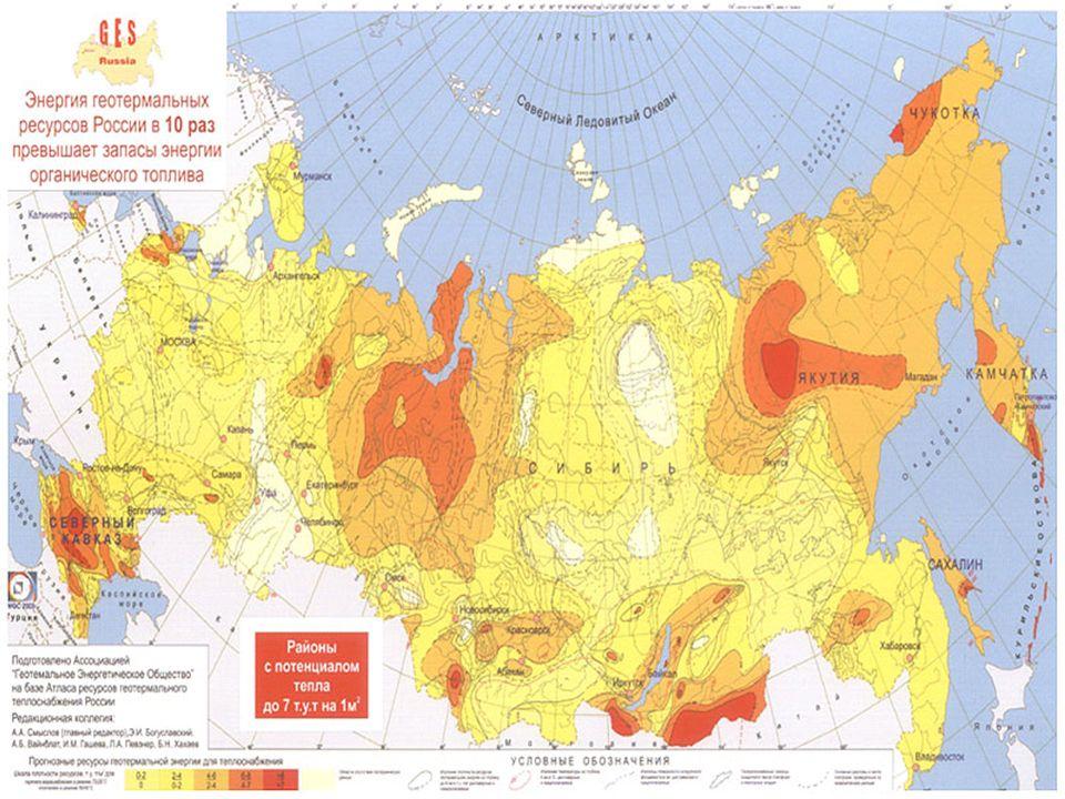 Erstellung eines 3D numerischen Modells für den Standort Pauzhetskaya Erstellung eines 3D numerischen Modells der geothermalen Lagerstätte auf Basis eines hydrogeologischen Modells Kalibriert auf Grundlagen von TOUGH2 und iTOUGH2 aus den Datensätzen von 1960-2006 iTOUGH2 untersucht dabei die Veränderungen des Grundwasserspiegels als Response auf barometrische Luftänderungen iTOUGH2 deckt eine Fläche von 4x5 km² ab und umfasst drei Schichten: (1) Basisschicht mit den Führungskanälen des geothermalen Fluides (2) Hydrothermales Reservoir (3) Obere Schicht, die die Grundwasserneubildung und –entnahme in festgelegten Zeitabschnitten berücksichtigt