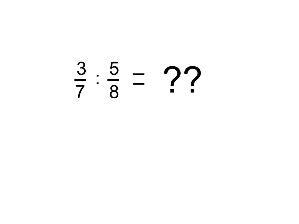 ?? 3 7 5 8 :