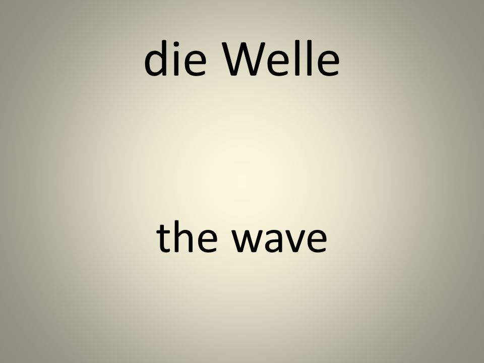 die Welle the wave