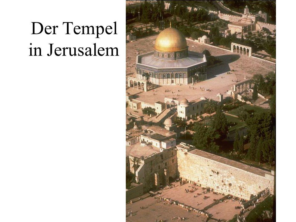 Salomo Festungsbau: Megiddo, Hazor, Geser Die Bauzeit des Palastes betrug 13 Jahre, die des Tempels 7 Jahre. Der Jerusalemer Tempel ist als Staatsheil