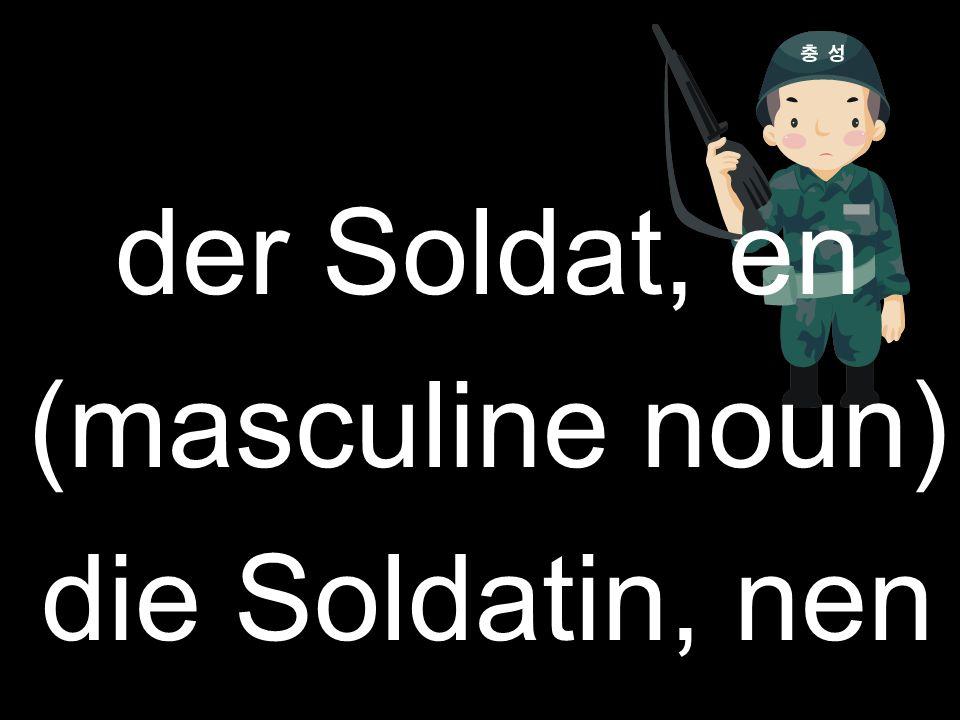 der Soldat, en (masculine noun) die Soldatin, nen