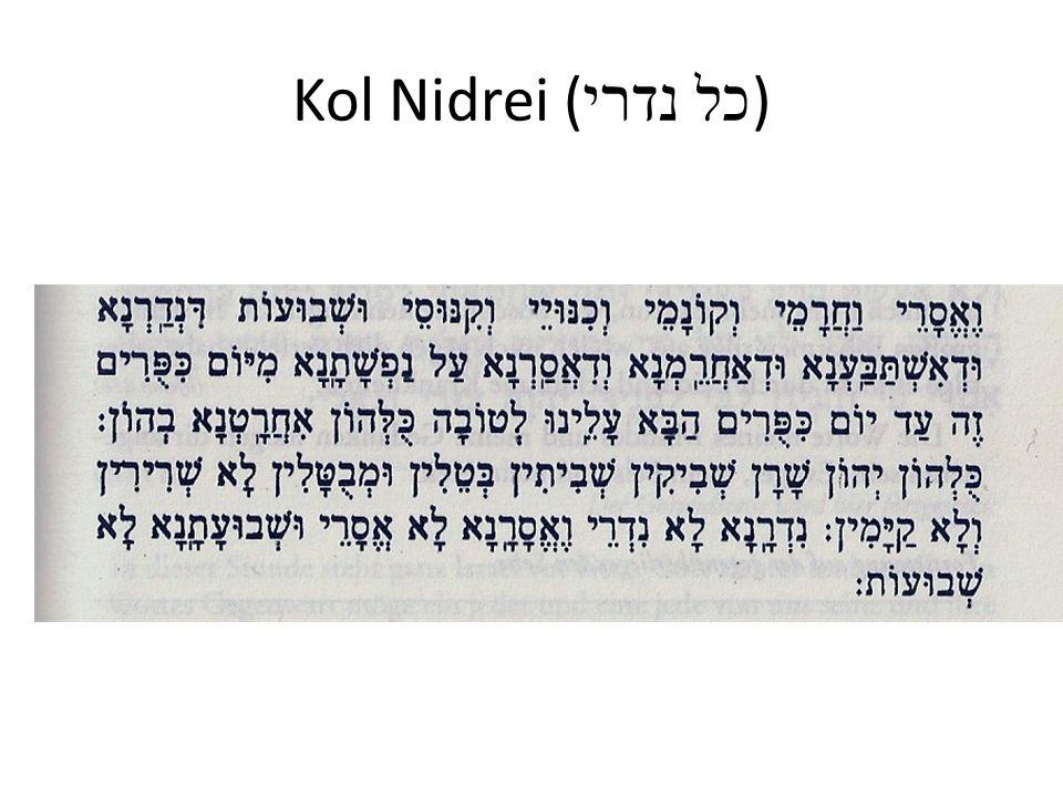 Kol Nidrei ( כל נדרי )