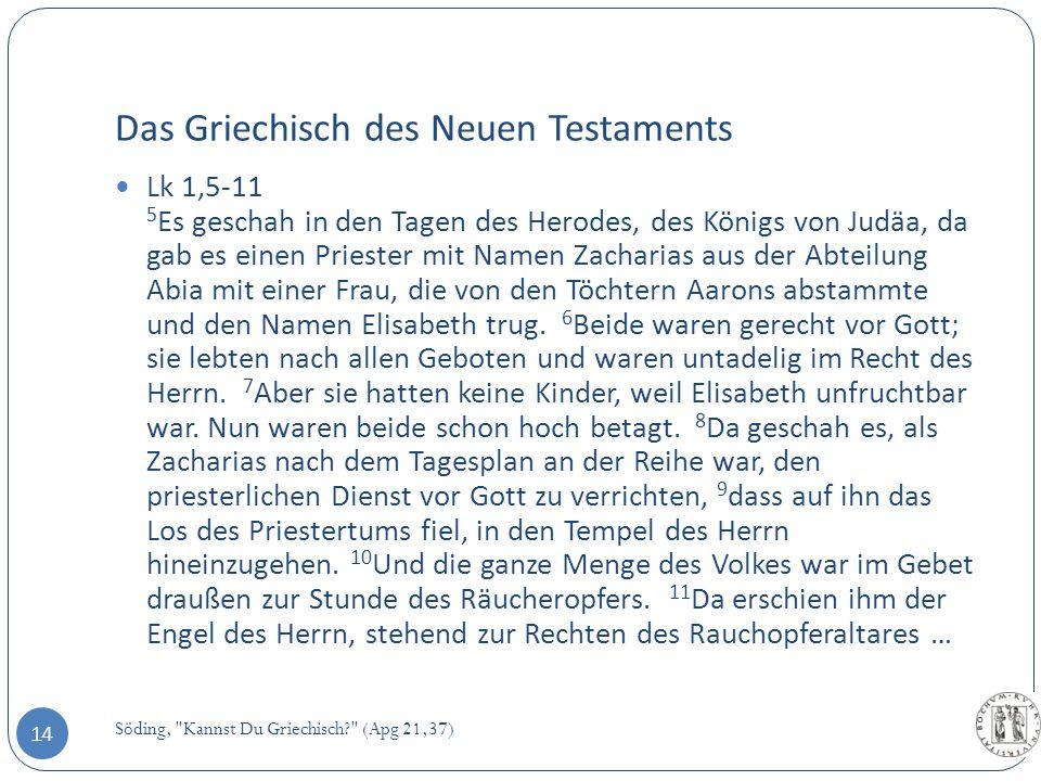 Das Griechisch des Neuen Testaments Söding,