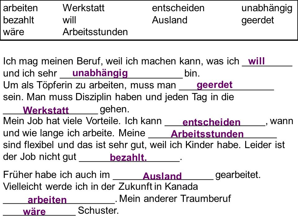 Transcript Das ist die Keramikwerkstatt von Katharina Bertzbach.