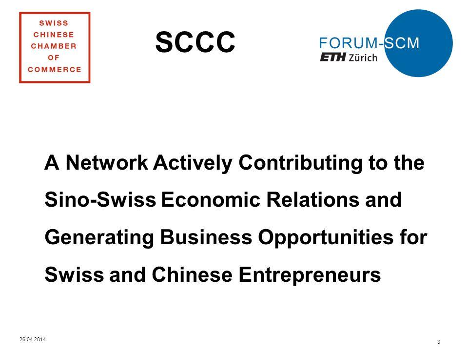 Forum-SCM 26.04.2014 4 Forum-SCM fördert: Executive MBA in SCM Zusammenarbeit Unis und Industrie Organisation von Events zu SCM Start 6.