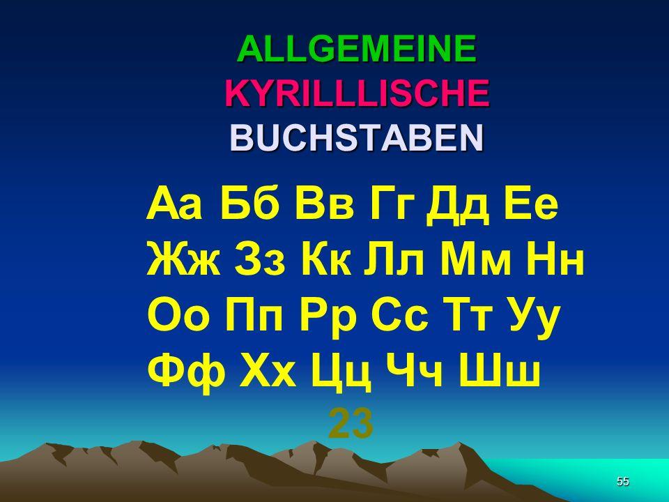54 ALLGEMEINE BUCHSTABEN