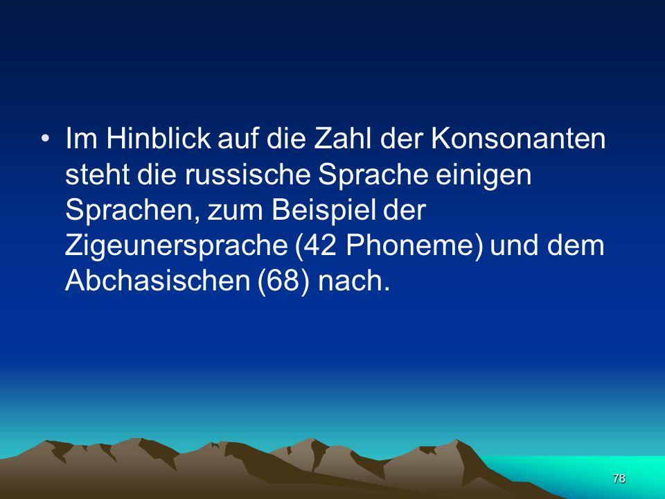 77 In der russischen Sprache fehlen die Diphthonge, die für die deutsche und englische Sprache charakteristisch sind.