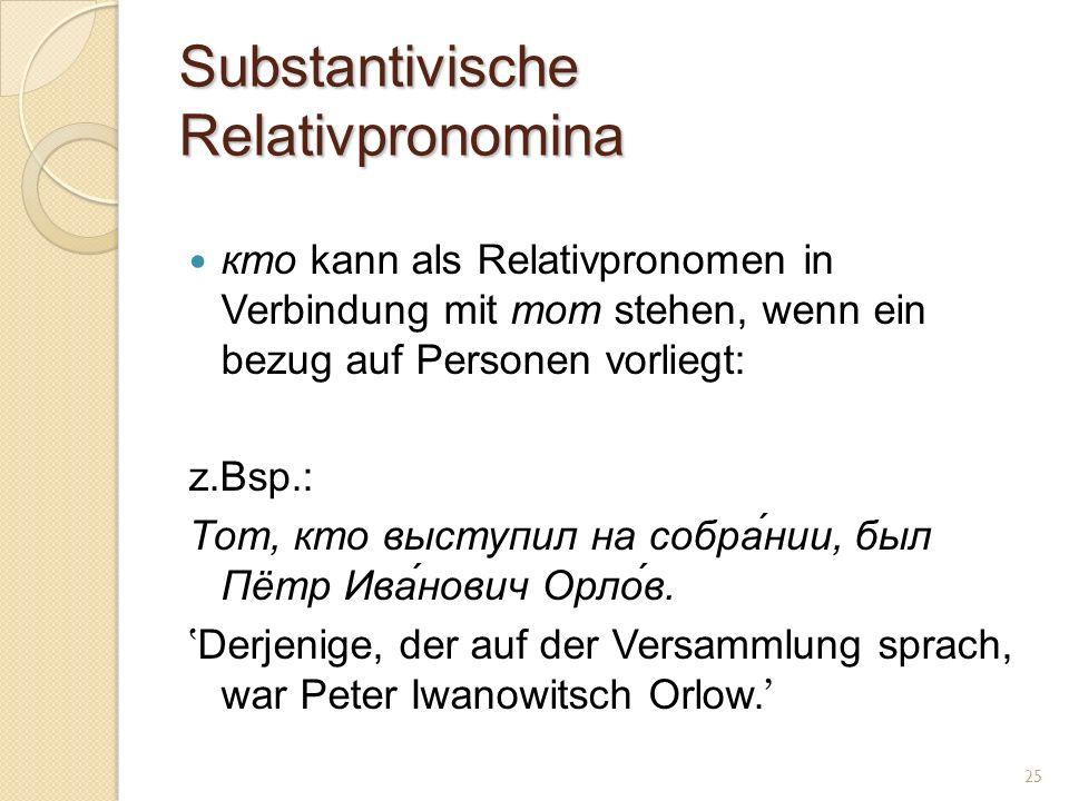 Substantivische Relativpronomina кто kann als Relativpronomen in Verbindung mit тот stehen, wenn ein bezug auf Personen vorliegt: z.Bsp.: Тот, кто выс