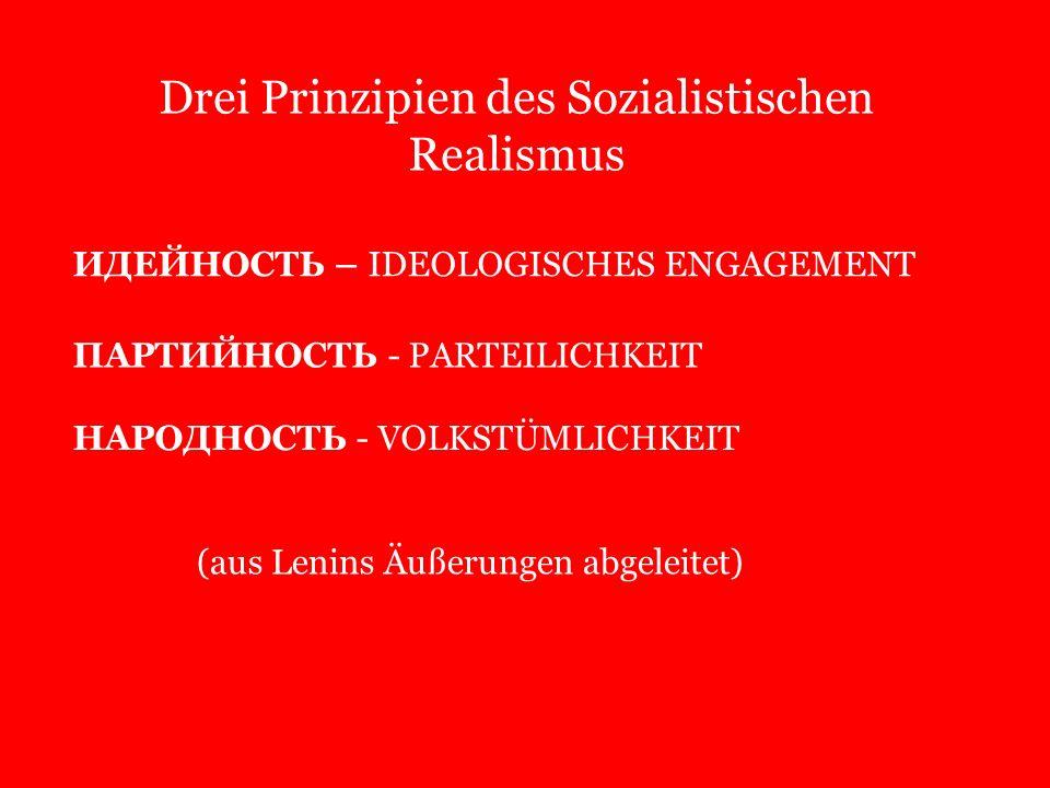 ИДЕЙНОСТЬ – IDEOLOGISCHES ENGAGEMENT ПАРТИЙНОСТЬ - PARTEILICHKEIT НАРОДНОСТЬ - VOLKSTÜMLICHKEIT (aus Lenins Äußerungen abgeleitet) Drei Prinzipien des