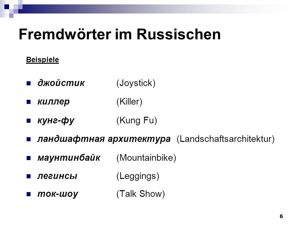 6 Fremdwörter im Russischen Beispiele джойстик (Joystick) киллер (Killer) кунг-фу (Kung Fu) ландшафтная архитектура (Landschaftsarchitektur) маунтинба