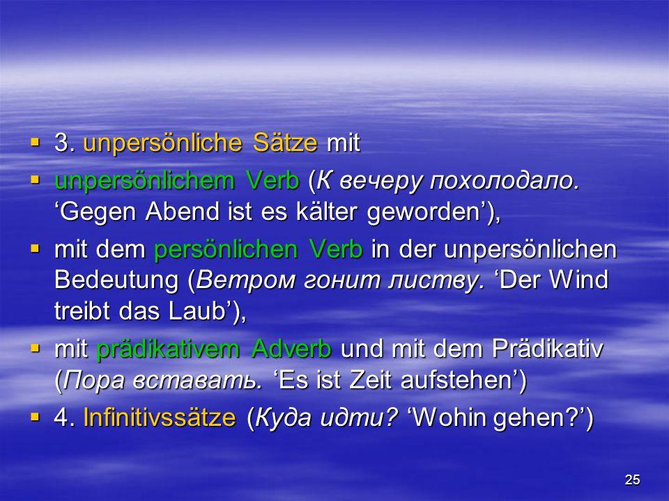 25 3. unpersönliche Sätze mit 3. unpersönliche Sätze mit unpersönlichem Verb (К вечеру похолодало.