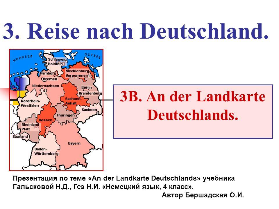 3. Reise nach Deutschland. 3B. An der Landkarte Deutschlands. Презентация по теме «An der Landkarte Deutschlands» учебника Гальсковой Н.Д., Гез Н.И. «