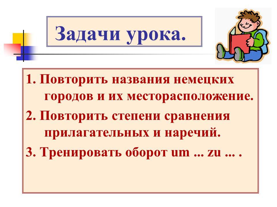 Ergänze die Sätze.Дополни предложения. Ich gehe in die Schule, um...