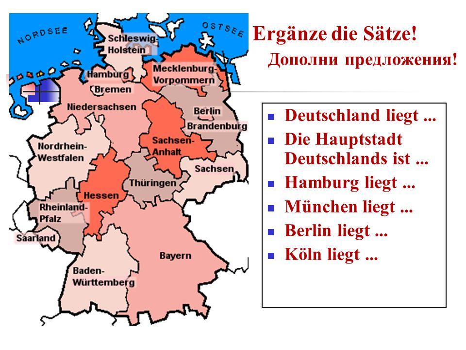 EMBERLINH RÜRAUBENA FNEDFONKN UCMAINZIN RHEOANIEO TENCVBNLV XNMGJKEOE DRESDENNR Найди названия 9 немецких городов.