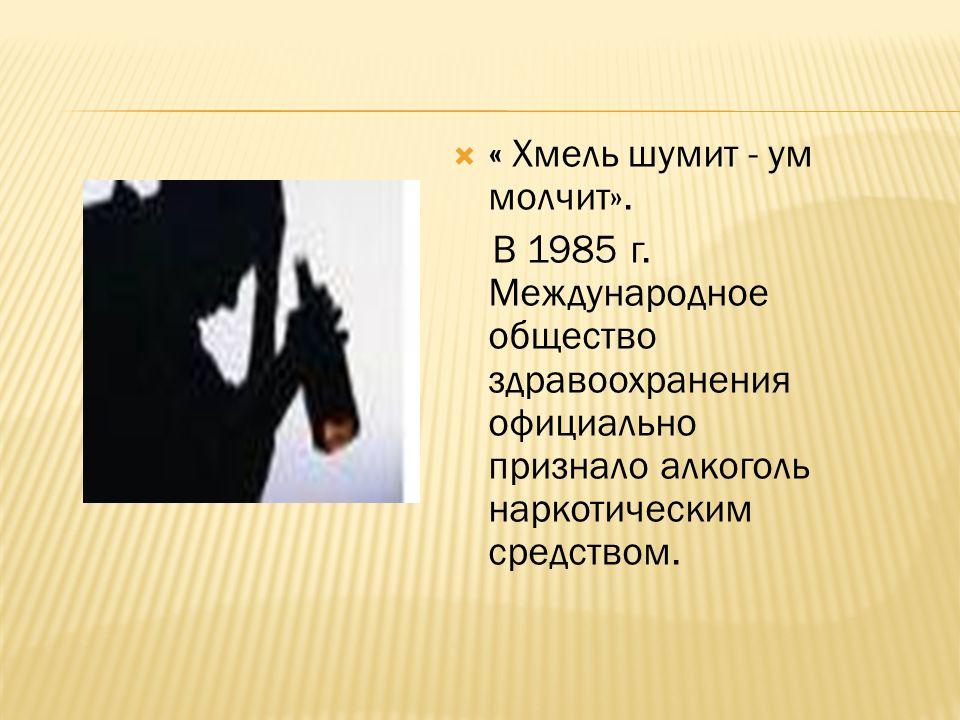 1 «Классные часы в10-11-х классах» Сгибнева Е.П.2.