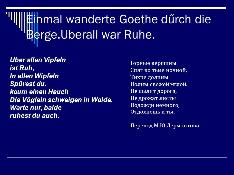 In der Weimar Zeit schrieb Goethe auch viele herrliche Ballade.