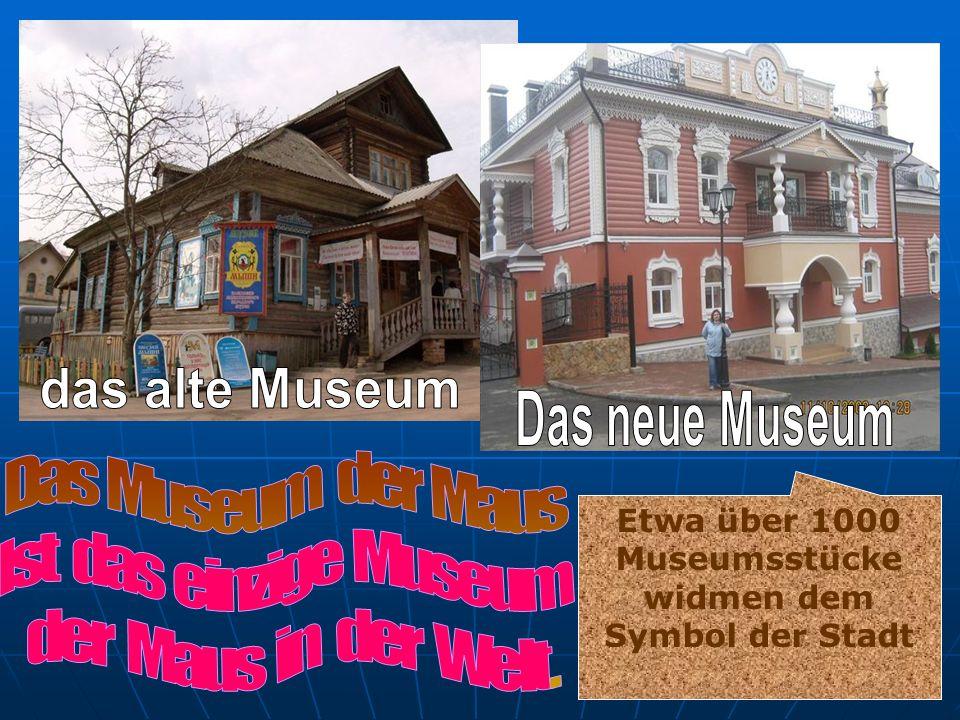 Etwa über 1000 Museumsstücke widmen dem Symbol der Stadt