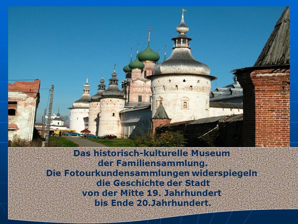 Das historisch-kulturelle Museum der Familiensammlung. Die Fotourkundensammlungen widerspiegeln die Geschichte der Stadt von der Mitte 19. Jahrhundert