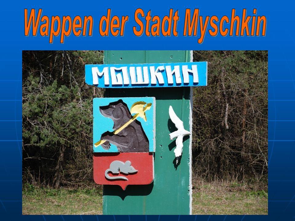 Die Stadt Myschkin befindet sich auf dem linksten, hohen Ufer der Wolga.