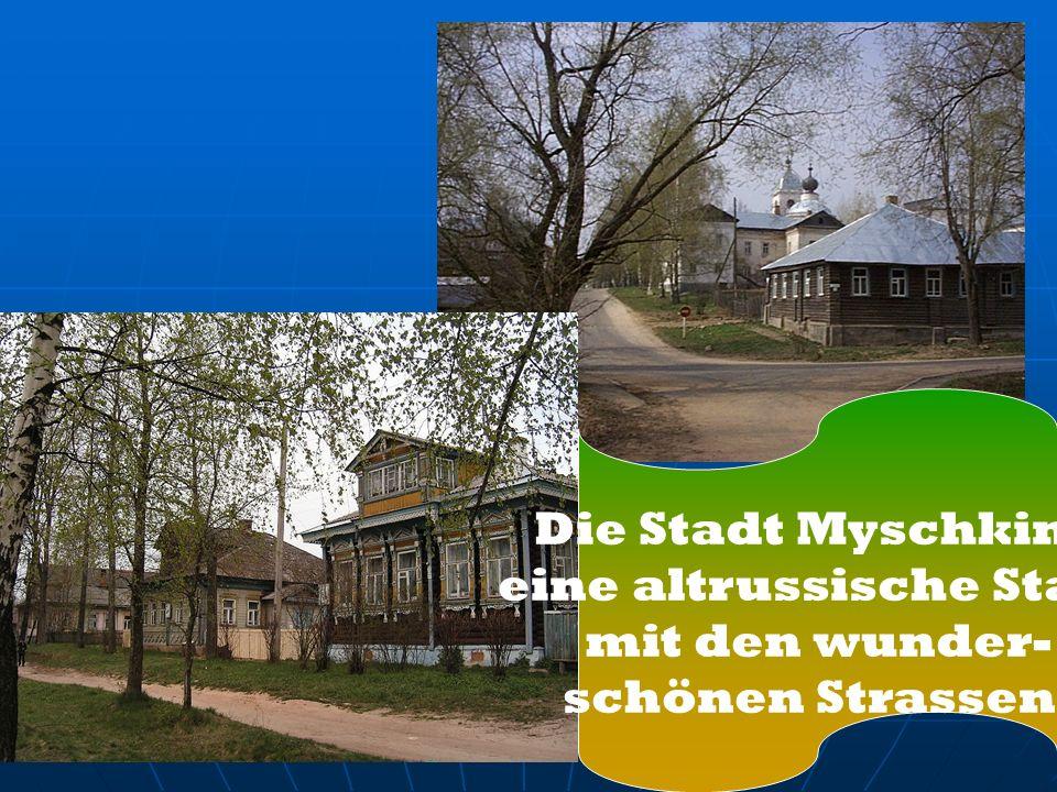 Das historisch-kulturelle Museum der Familiensammlung.