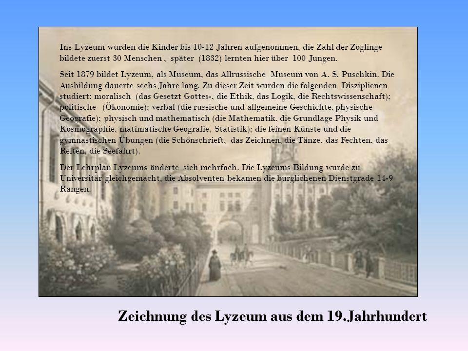 Ins Lyzeum wurden die Kinder bis 10-12 Jahren aufgenommen, die Zahl der Zoglinge bildete zuerst 30 Menschen, später (1832) lernten hier über 100 Junge