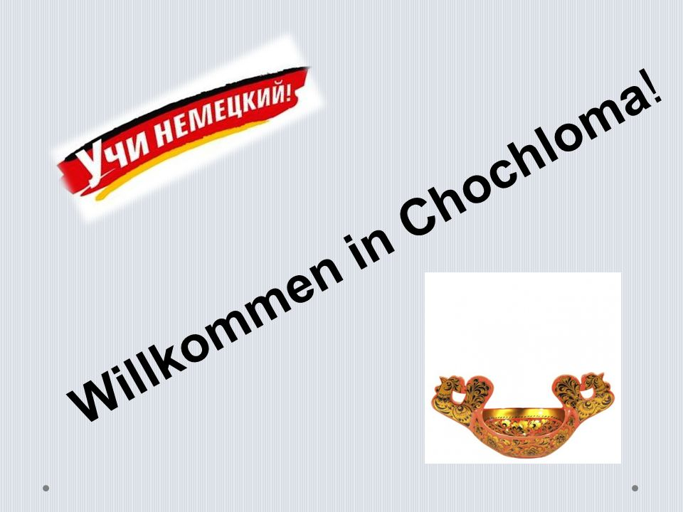 Willkommen in Chochloma!