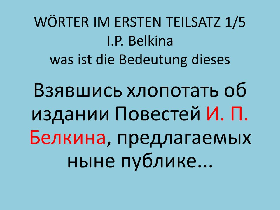 WÖRTER IM ERSTEN TEILSATZ 1/5 I.P.