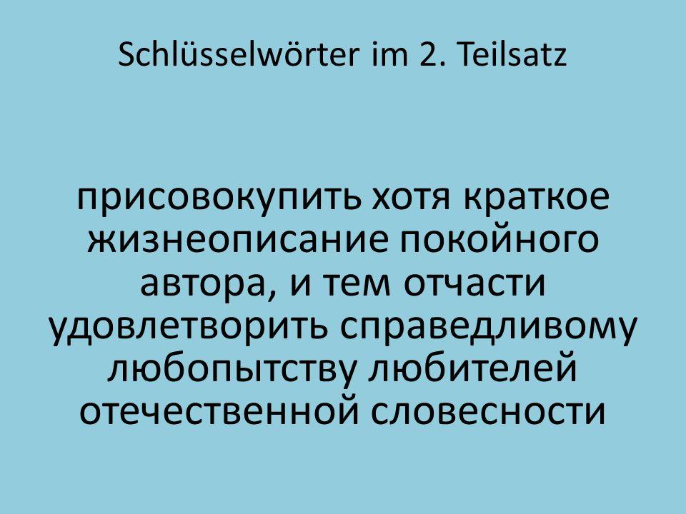 Schlüsselwörter im 2.