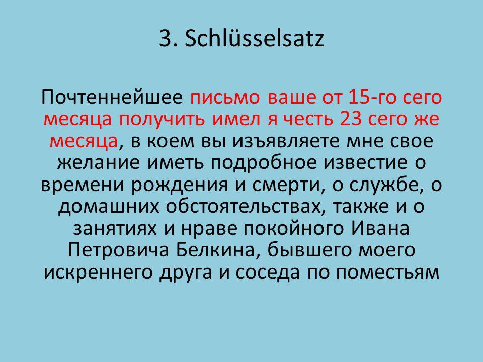 3. Schlüsselsatz Почтеннейшее письмо ваше от 15-го сего месяца получить имел я честь 23 сего же месяца, в коем вы изъявляете мне свое желание иметь по