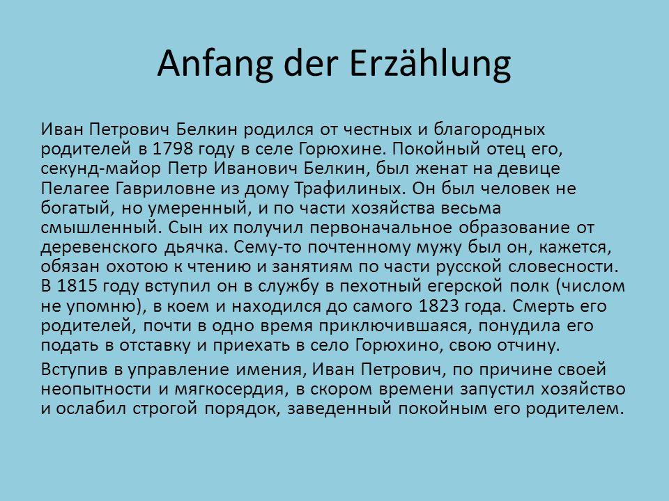 Anfang der Erzählung Иван Петрович Белкин родился от честных и благородных родителей в 1798 году в селе Горюхине.