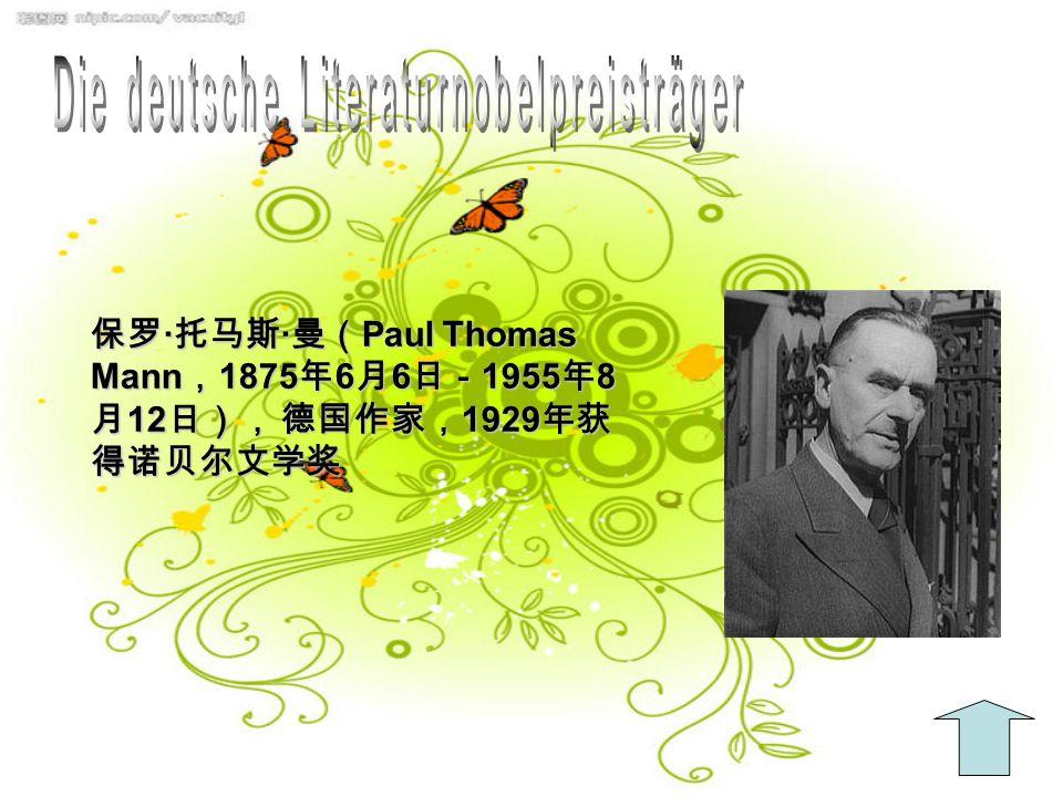 · · Heinrich Theodor Böll 1917 12 21 - 1985 7 16 1972 · · Heinrich Theodor Böll 1917 12 21 - 1985 7 16 1972