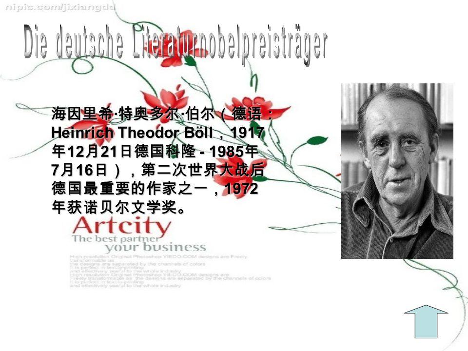 Spiegel: Der ständige Sekretär des Nobelpreiskomitees, Horace Engdahl, macht wenig Hoffnung auf einen amerikanischen Literaturnobelpreisträger.