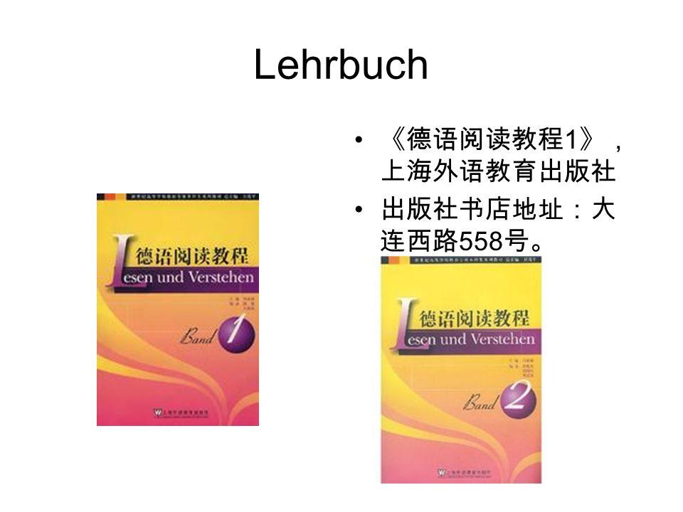 Lehrbuch 1 558
