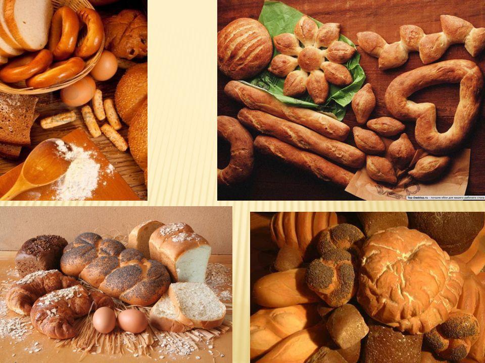 Verschiedene Brotsorten, frisches Brot, das Kornfeld, schöner Duft, fleisige Hände der Getreidebauern, goldene Ahren, eine Brotfabrik, der Ofen, der Brotbäcker, Butterbrot, ein Stück Brot, eine Scheibe Brot, ein Laub Brot, das Essen und S.W.