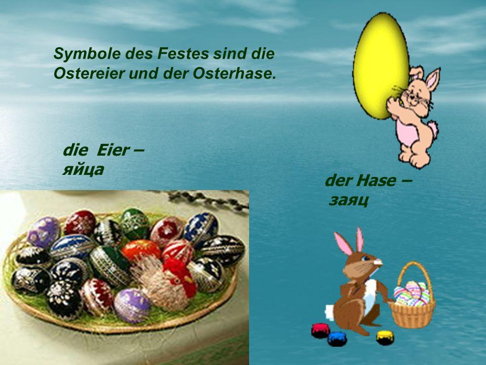 Die Legende erzählt, dass die Ostereier bringen Osterhasen.