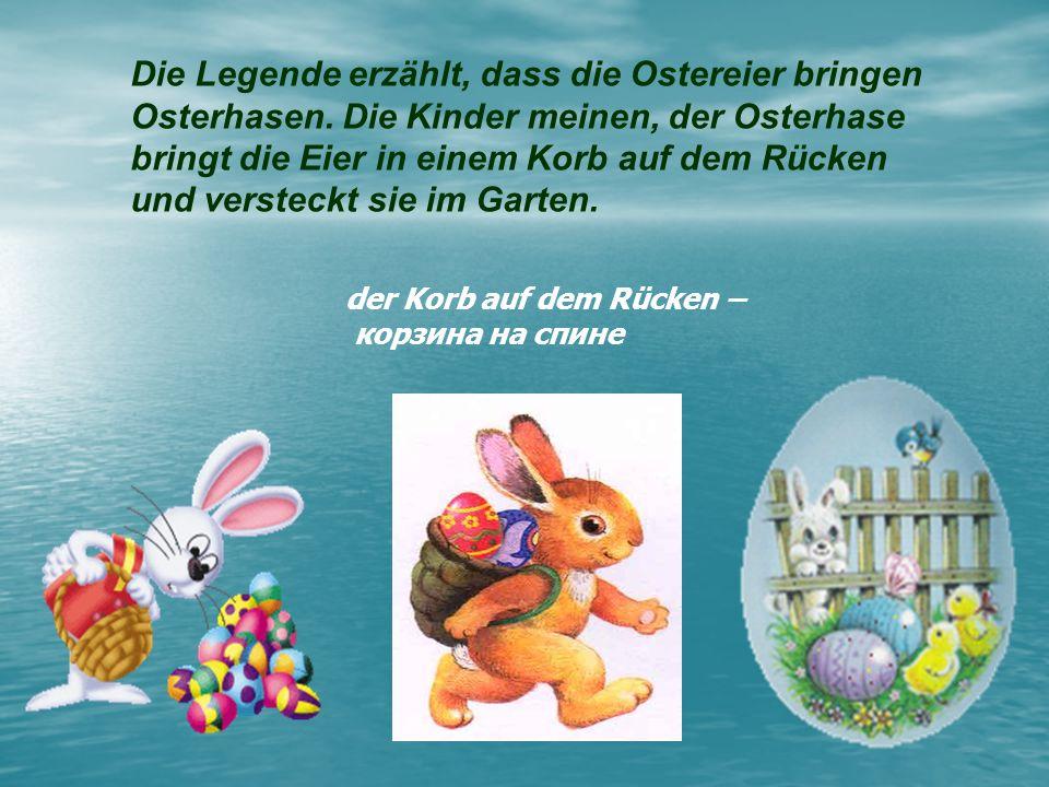 Osterhase,Osterhase, Osterhase,Osterhase, Wir feiern heutе Osterfest.
