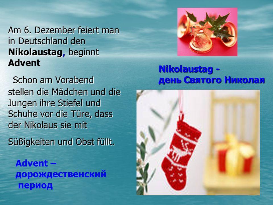 Lieber, lieber Nikolaus, Meine Stiefel stell ich aus.