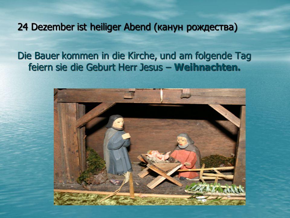 der Herr Jesus im Stall bei der kalten Nacht geboren war.