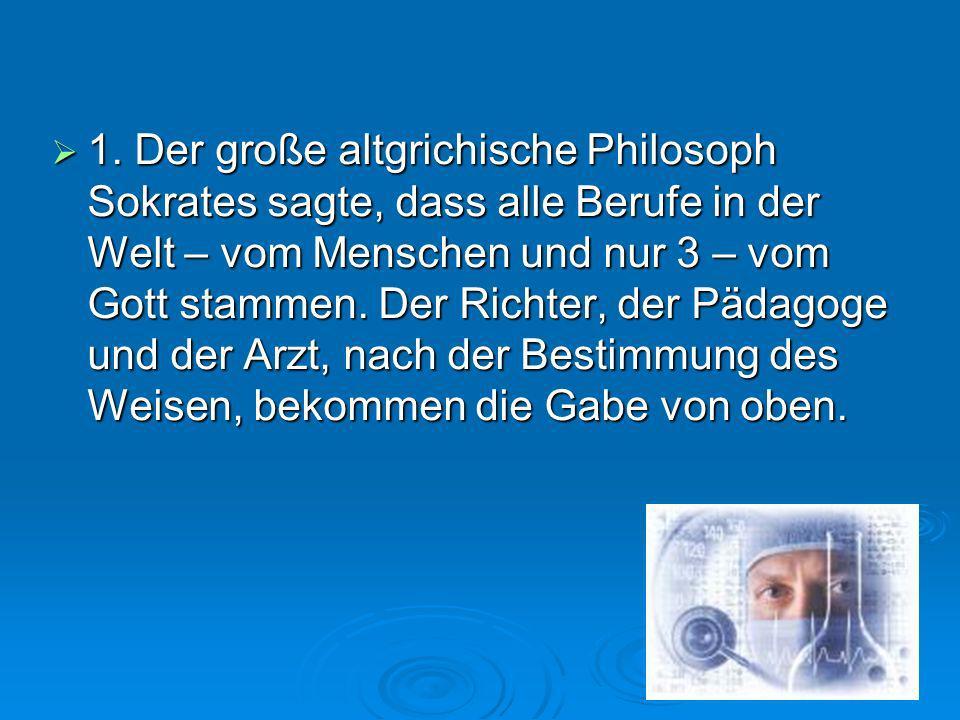 1. Der große altgrichische Philosoph Sokrates sagte, dass alle Berufe in der Welt – vom Menschen und nur 3 – vom Gott stammen. Der Richter, der Pädago