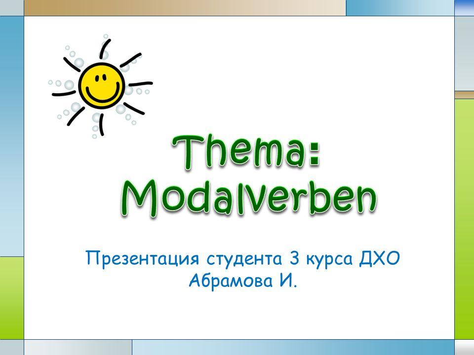 LOGO Презентация студента 3 курса ДХО Абрамова И.