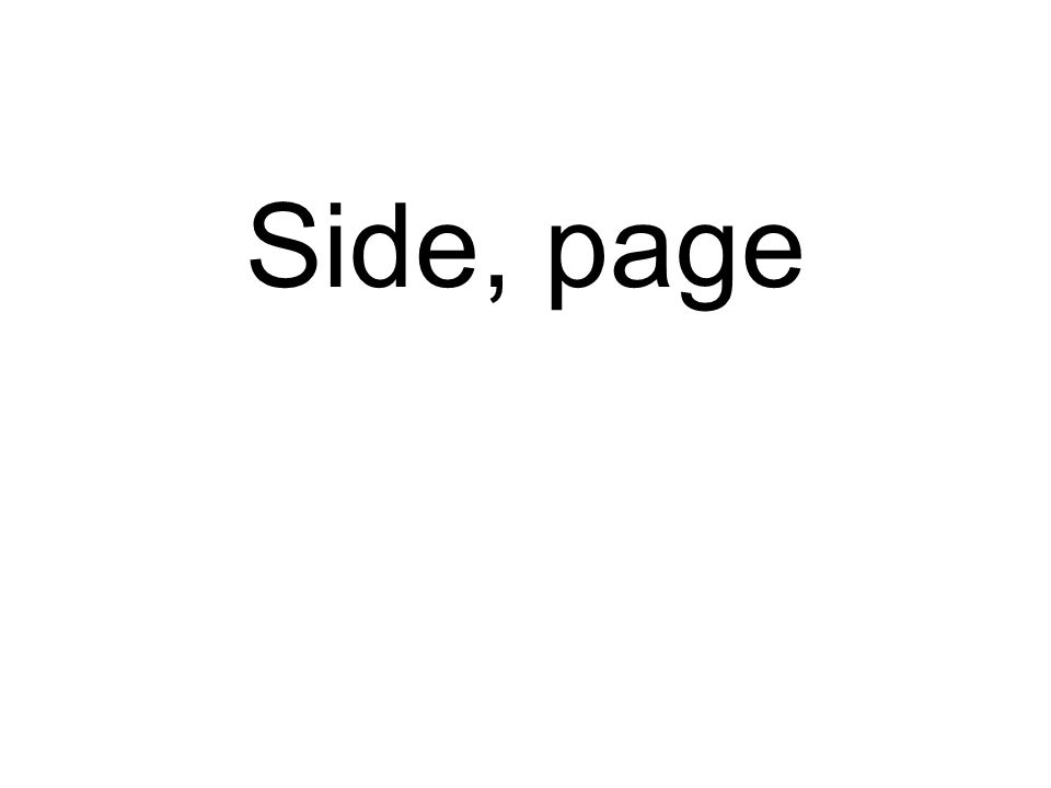 Side, page