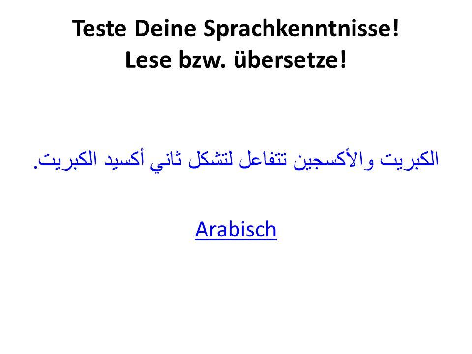 Teste Deine Sprachkenntnisse! Lese bzw. übersetze!. الكبريت والأكسجين تتفاعل لتشكل ثاني أكسيد الكبريت Arabisch