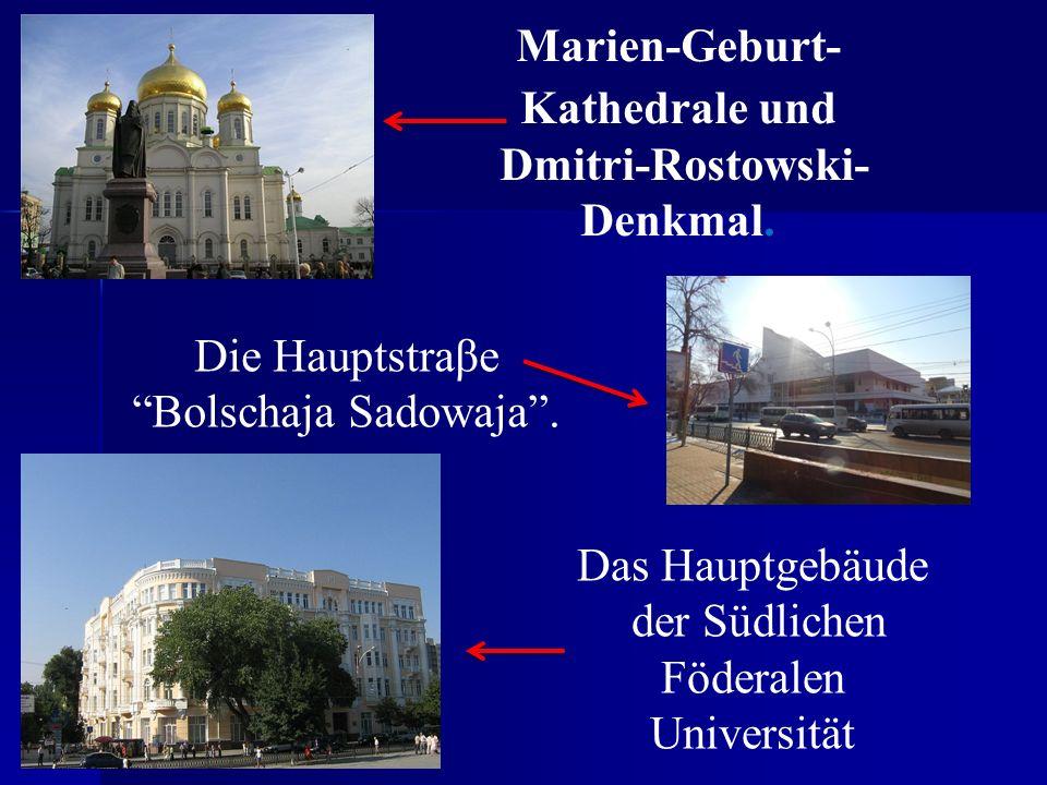 Das Gorki-Dramatheater Der Theaterplatz.