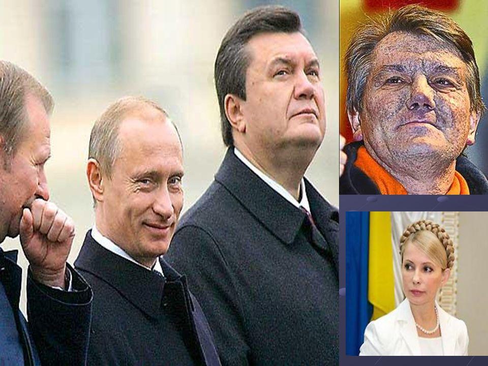 Ukrainische Präsidenten
